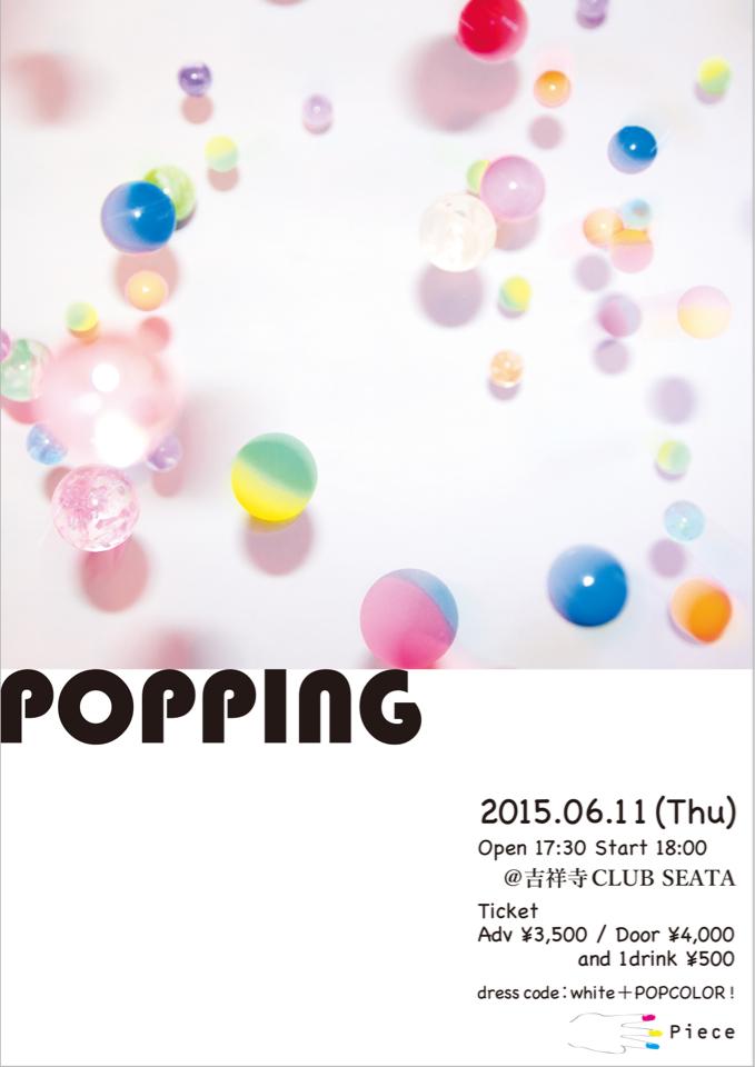 popping_02
